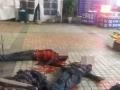 Masaker v Číne: Útočníci s dlhými nožmi zabili 33 ľudí, 130 ľudí je zranených!