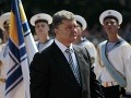 Porošenko: Celou silou budem chrániť suverenitu a nezávislosť Ukrajiny!