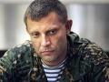 Krvavý atentát v Donecku: Pri výbuchu v reštaurácii zomrel vodca proruských separatistov