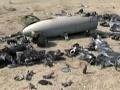 Irán na svojich západných hraniciach zostrelil špionážny dron