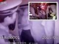 VIDEO Cestovanie za prácou: Policajti stratili reč, toľkí sa zmestili do šesťmiestneho vanu!