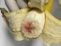 Podvodná správa na sociálnych sieťach: Banány a pomaranče infikované HIV