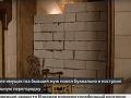 Ruské vyrovnávanie majetku: Bývalá žena zamurovaná zaživa, dokonalá práca boháča!