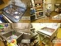 Najodpornejšia pekáreň u našich susedov: FOTO Inšpekcia odhalila desivé skutočnosti