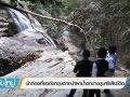 Horor v exotickom raji: VIDEO Nešťastný krok, Čech (†32) sa zrútil zo zrázu pri vodopáde