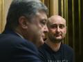 Na Ukrajine zverejnili zoznam ľudí, ktorým hrozí smrť: Začínajú vyšetrovanie