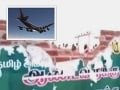 Zázračný únik pred smrťou: VIDEO Piloti si nevšimli hroznú vec, 136 ľudí v nebezpečenstve