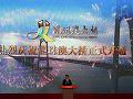 VIDEO V Číne otvorili najdlhší most na svete vedúci ponad more, stál 20 miliárd dolárov