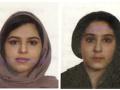 Pri brehu rieky v New Yorku našli mŕtve sestry zo Saudskej Arábie: Zviazané páskou tvárou k sebe
