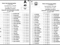 Hlasovanie Roberta Fica a Mariana Kotlebu v druhom kole. Kotlebovci sa v prvom kole zdržali hlasovania. Smeráci odovzdali rovnako, ako v prvom kole, prázdne lístky.