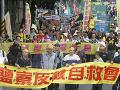 FOTO Taiwan rozhýbal protest za bezpečnú energiu: Tisícka demonštrantov v uliciach