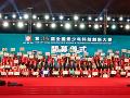 Slováci získali na súťaži mladých vedátorov a inžinierov v Číne druhé miesto