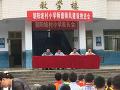 Šialenec v Číne zabíjal pred školou: Útok neprežilo osem detí
