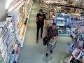 Policajti z Nového Mesta nad Váhom žiadajú verejnosť o pomoc pri pátraní po zlodejoch