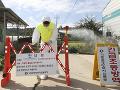 Prasacia chrípka úraduje už aj v Južnej Kórei: Kvôli chorobe zabíjajú tisíce ošípaných