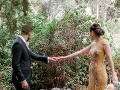 Novomanželia si chceli spraviť pekné svadobné FOTO: Ale čo to, preboha, vyliezlo z kríkov?!
