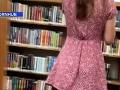 VIDEO Pornoškandál v knižnici: Študenti sa učili a vedľa v uličke... nechutné!