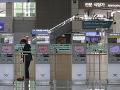 Počet nakazených v Južne Kórei neustále narastá.