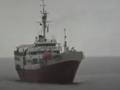 VIDEO Opustený tanker pri pobreží Jemenu: OSN varuje, ropná škvrna zničí ekosystémy na desaťročia