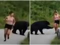 Bežkyni skrížil cestu medveď čierny