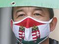 KORONAVÍRUS v Maďarsku: Hospitalizovaných je takmer 10-tisíc ľudí, zomrelo 143 chorých