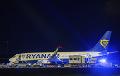 Núdzové pristátie v Berlíne: V lietadle Ryanairu mala byť bomba, žiadnu však nenašli