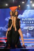 Finalistky Miss Universe SR 2011