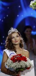 Miss Earth Šárka Cojocarová