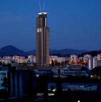 cd99733fc Najvyššia budova na Slovensku vyrastie v Žiline! | Topky.sk