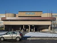 Univerzitná nemocnica na Antolskej