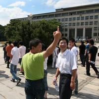 Gesto Číňana policajtom