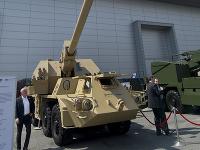 Na snímke 155 mm Samohybná kanónová húfnica s hlavňou 52 kal. ZUZANA 2 na výstave obrannej techniky IDET v Brne