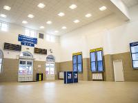 Nová čakáreň v hlavnej stanici v Bratislave.