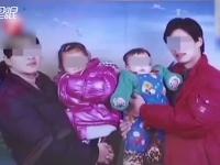 Manželia mali dve deti.