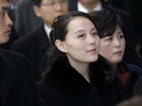 Kim Jo-džong, sestra Kim Čong-una