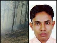 Farid sa mal stratiť v lese, kde údajne vydýchol naposledy. Ilustračné foto