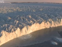 Časť odtrhnutého ľadovca