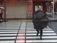 Silný tajfún Hagibis sa blíži k Japonsku, kde meteorológovia varovali pred rekordnými zrážkami a záplavami vo východných a centrálnych častiach krajiny.