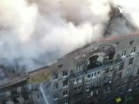 Mohutný požiar budovy