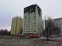 Zničený bytový dom po výbuchu
