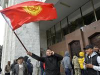 Protesty v Kirgizsku