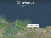 Dopravné lietadlo leteckej spoločnosti Sriwijaya Air v sobotu krátko po odlete z indonézskej metropoly Jakarta stratilo kontakt s leteckým dispečingom.