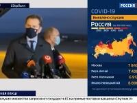 Reportáž o vítaní vakcíny odvysielala ruská televízia Rossija 24.