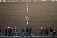 Banksy potvrdil, že je autorom diela na múre bývalej väznice