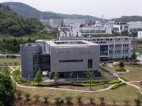 Laboratórium vo Wu-chane