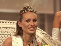 Adriana Pospíšilová