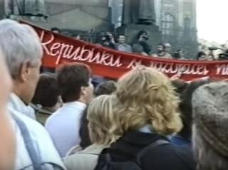 Nežnej revolúcii predchádzala októbrová