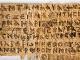 Papyrus, ktorý mal byť