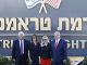 Benjamin Netanjahu a americký