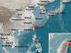 Taiwan zasiahlo zemetrasenie